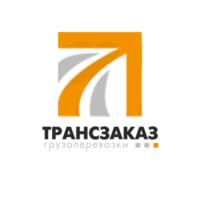ООО «ТрансЗаказ»