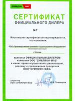 Завод Маз-Зумлион