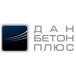 ООО «ДАН-БЕТОН ПЛЮС»