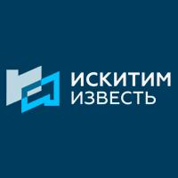 ОАО «Искитимизвесть»
