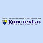 ООО «КРИОТЕХГАЗ»
