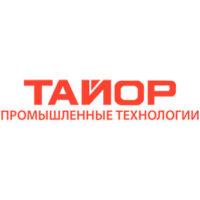 ООО «Тайор Промышленные Технологии»