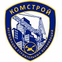 ООО «Комстрой